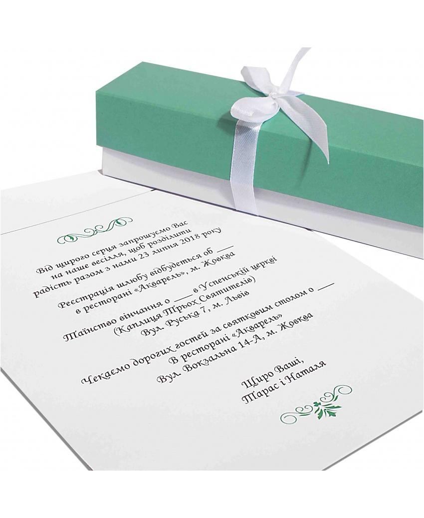 bc98be6506930d Запрошення на весілля W174 (серія Filigran) Весільні запрошення ...